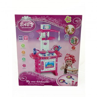 Kitchenette Toy